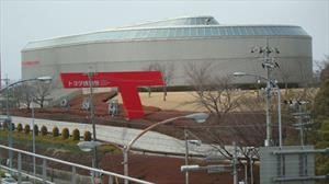 Visita el Museo de Toyota en Nagatuke Japón
