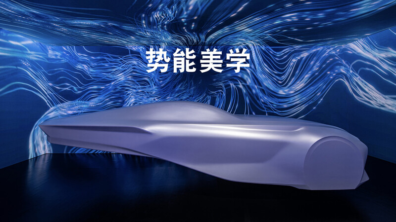 Beijing 2020: Ford estrena nuevo lenguaje de diseño