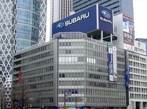 Fuji Heavy Industries será denominada Subaru Corporation