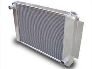 ¿Cuánto dura un radiador?