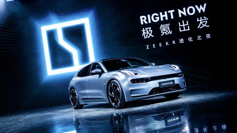 Shanghai 2021: el debut oficial de Zeekr