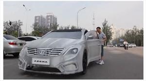 En China crean un Hyundai Azera 2012 impulsado por pedales