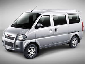 China Automotriz distribuidor de BAIC en Colombia