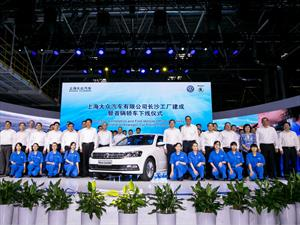 Grupo Volkswagen tiene 119 plantas en todo el mundo