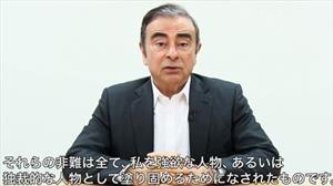 Carlos Ghosn asegura que su detención es una conspiración