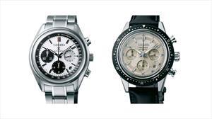 Seiko celebra los 50 años del cronógrafo con dos grandes relojes