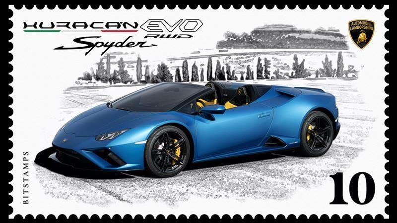 Filatielia deportiva: Lamborghini crea una colección de estampillas digitales