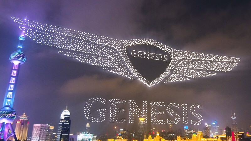 La marca Genesis rompe el récord de más drones volando