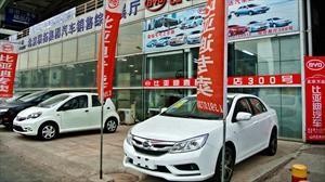 Sigue cayendo la venta de autos en el mercado chino