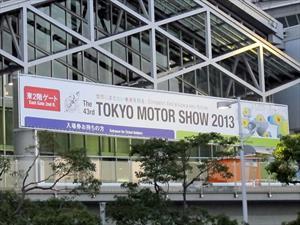 Lo más destacado del Salón de Tokio 2013