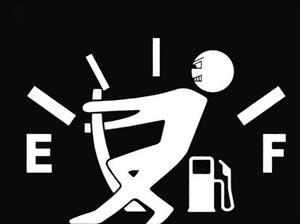 11 maneras de ahorrar gasolina en el automóvil