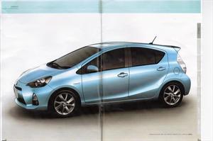 Toyota Prius C: Se filtran las primeras imágenes