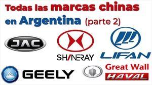 Todas las marcas chinas que se venden en Argentina (parte 2)