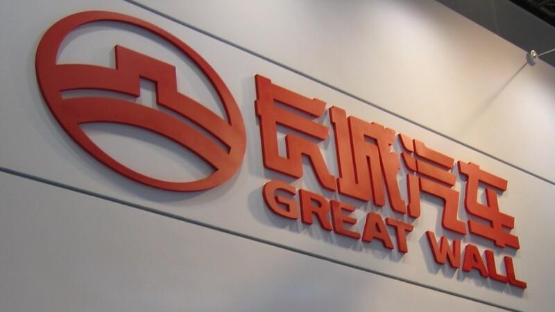 Great Wall Motors compra la planta de Daimler en Brasil