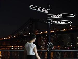 Points: el señalamiento digital del futuro