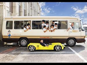 Japón tiene el Récord Guinness al auto más bajo