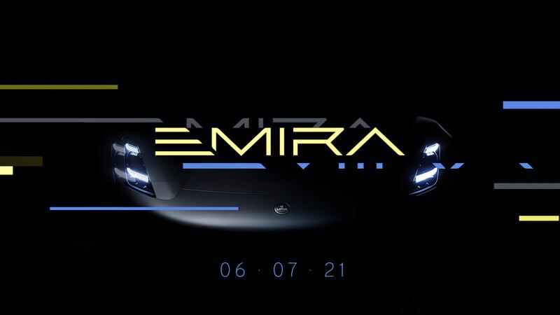 Lotus Emira: el inicio de la nueva era de la marca británica