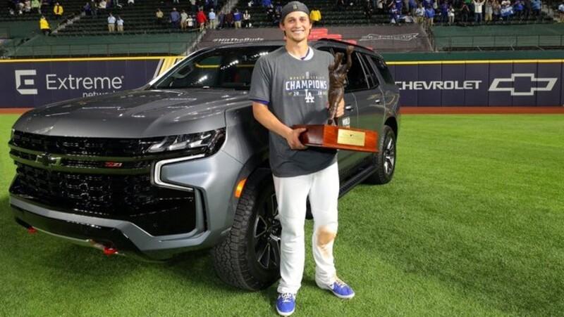 Chevrolet premia con una Tahoe 2021 al jugador más valioso de la Serie Mundial de Béisbol 2020