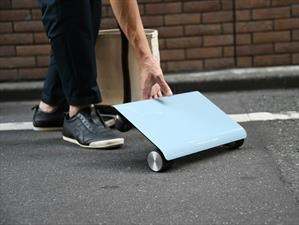 Walkcar, un vehículo del tamaño de una laptop