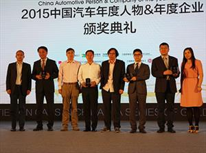 Chery Motors recibe importante premio en China
