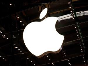 Auto de Apple tendría un precio de $75,000 dólares
