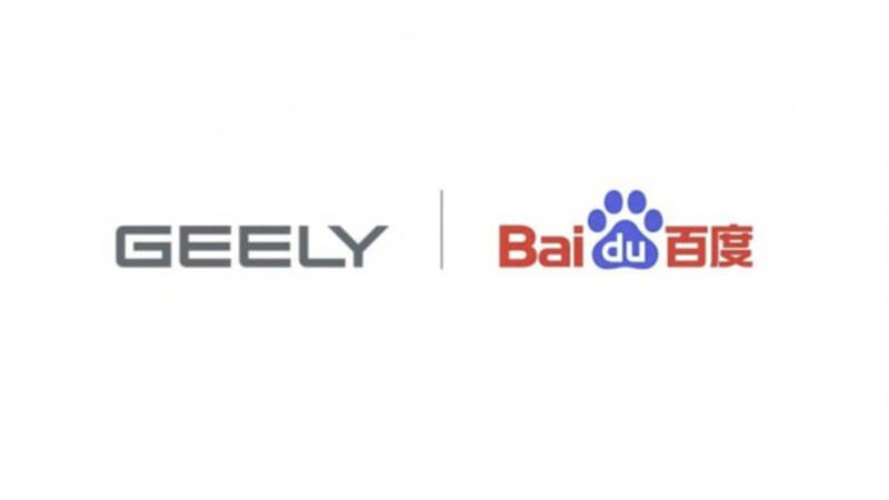 Geely y Baidu van por autos eléctricos y autónomos