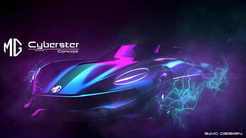 MG Cyberster Concept se presenta