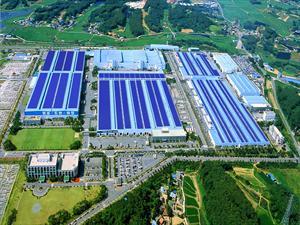 Hyundai Motor instala la planta más grande de energía fotovoltaica en Corea del Sur