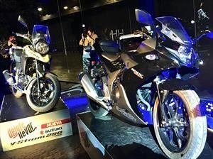 Suzuki fortalece su gama de motos con dos nuevos modelos