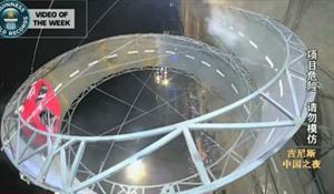 Conductor chino obtiene Record Guinness por recorrer un circuito de 360 grados