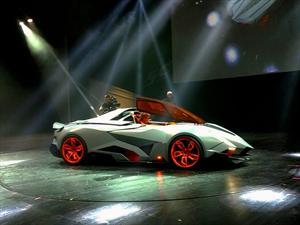 Lamborghini Egoista Concept: Propuesta Radical