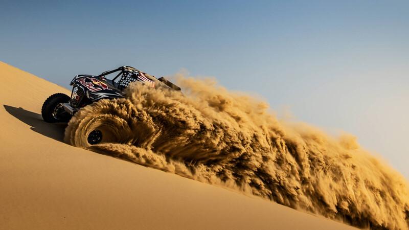 Dakar 2021: ¿qué es el roadbook electrónico?