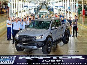 Arranca la producción de la Ford Ranger Raptor