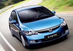 Los autos más eficientes del 2009