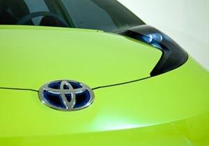 Toyota presentará un nuevo híbrido en Detroit