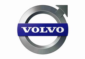 Volvo C30, S40 y V50 2010 y 2011 llamados a revisión