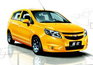 Chevrolet New Sail en el Autoshow de Beijing