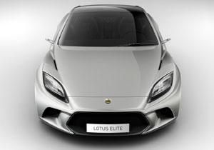 Regresa el Lotus Elite en el Salón de París