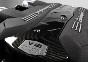 El Lamborghini Aventador muestra su corazón