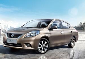 Sunny 2011, ¿El futuro Nissan Versa 2012?