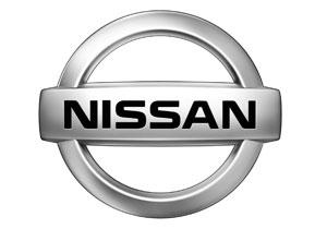 El plan Nissan Power 88 entregará un vehículo totalmente nuevo cada seis semanas