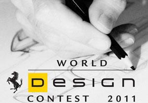 El Ferrari World Design Contest 2011 llega a su última etapa