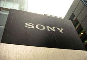 Sony producirá baterías para automóviles eléctricos