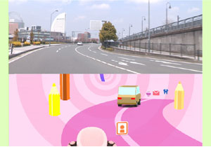 Backseat Driver, una app que permite disfrutar del manejo desde el asiento de atrás