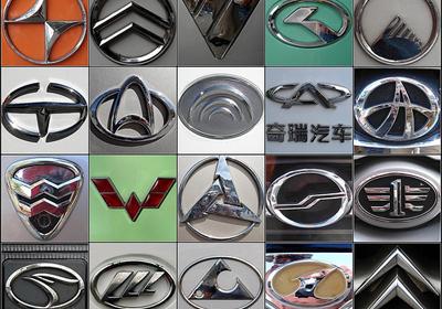 Jóvenes norteamericanos SI comprarían autos chinos