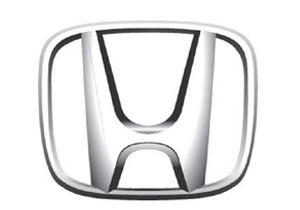 Honda construirá una nueva planta en México