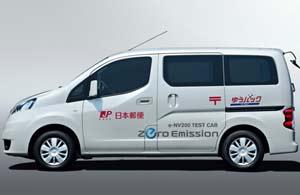 Nissan apunta al vehículo comercial eléctrico