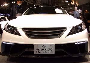 Toyota Mark X G Sport 2010 concept: rediseño deportivo