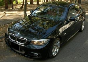 Nuevo sistema de localización de BMW Security
