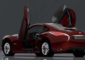 Geely GT Concept: una apuesta a futuro